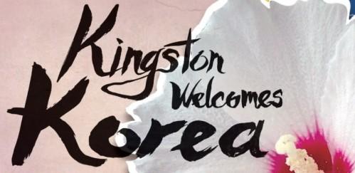Kingston-Welcomes-Korea-Banner-resized-806x393