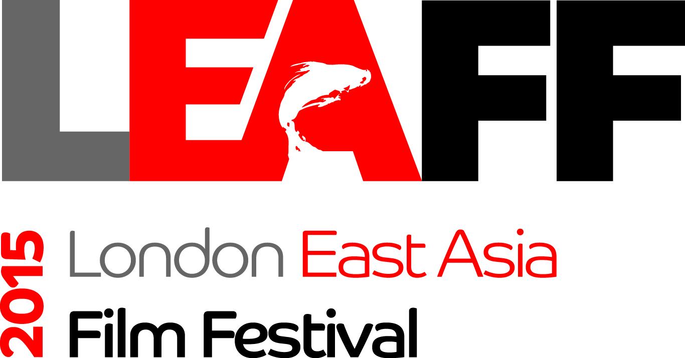 London Homosexuell Filmfestival