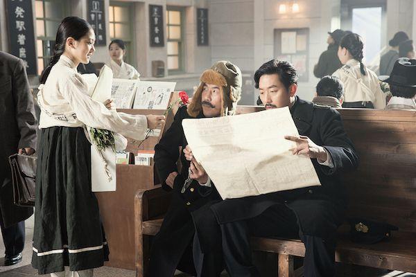 Assassination_Korean_Movie-003