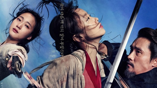Memories-of-the-Sword-2015-movie_1600x900 main poster