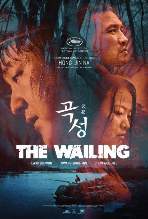 wailing poster