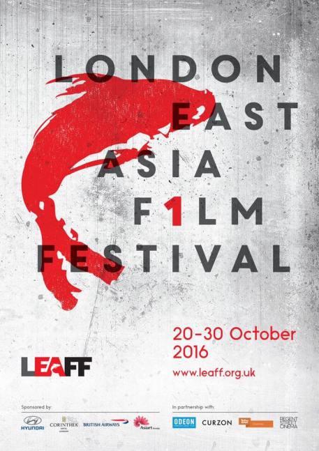 LEAFF poster.jpg