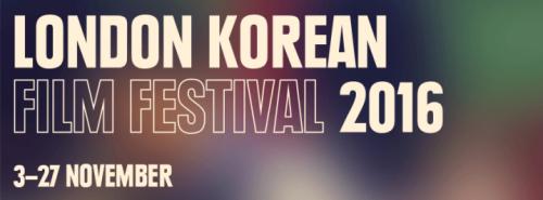 london-korean-film-festival
