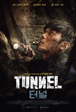 tunnel poster 10