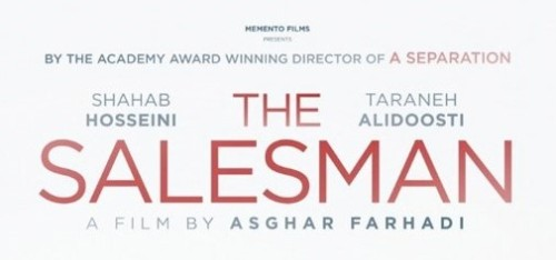 salesman-poster