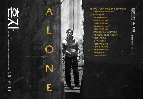 alone-3