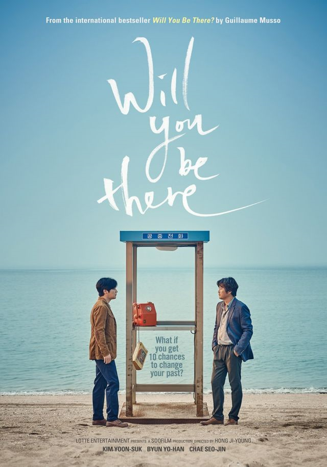 will-you-be-there-poster