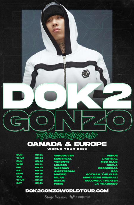 DOK2_Poster_Main-450x690